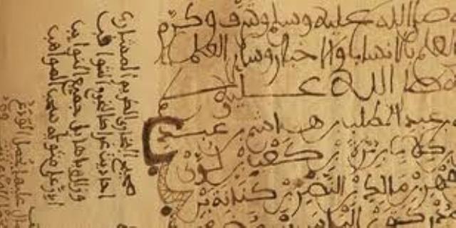 المخطوطات العربية وفهرستها في دمشق