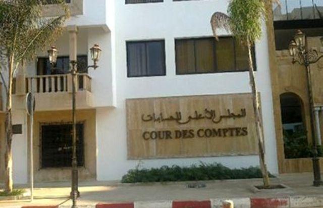 وزارة العدل والحريات المغربية تحيل ملفات المجلس الأعلى للحسابات على النيابة العامة