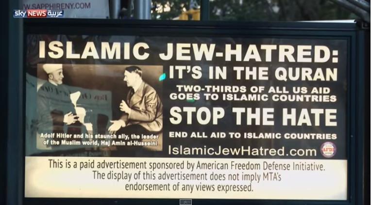 حملة دعائية مناهضة للإسلام بنيويورك