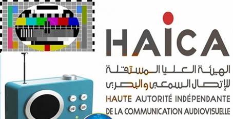 تونس.. الهايكا تصدر قرار توقف عدد من القنوات والإذاعات عن البث