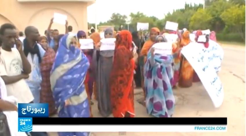 موريتانيا: عقوبة