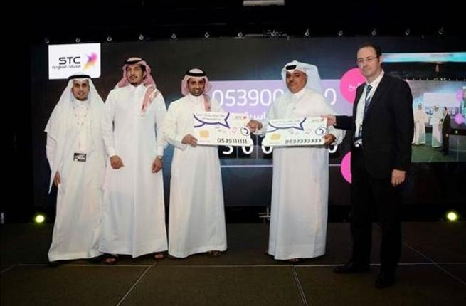 شاب سعودي يشتري رقم موبايل بقيمة 300 ألف ريال