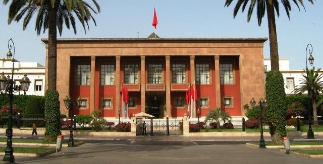 يومان  دراسيان في مجلس النواب حول العلاقات المغربية الجزائرية والخطر الإرهابي المتنامي