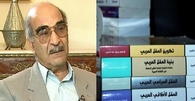 قراءة في كتاب - تكوين العقل العربي- لمحمد عابد الجابري