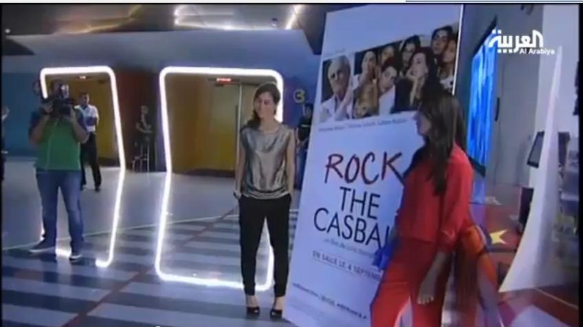 عرض الفيلم المغربي Rock the Casbah ببيروت