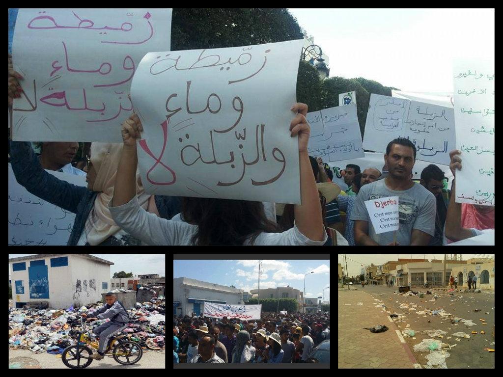 أهالي مدينة جربة التونسية يعلنون إضرابا عاما بسبب تلوث البيئة