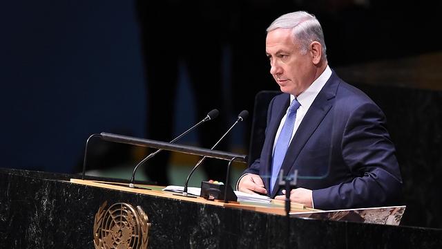 نتانياهو يشبه حركة