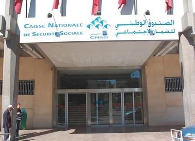 مقدمات في فهم ازمة التقاعد في المغرب