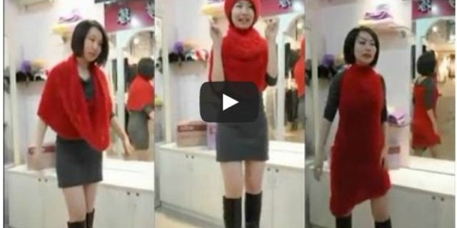 فيديو للنساء... وللنساء فقط