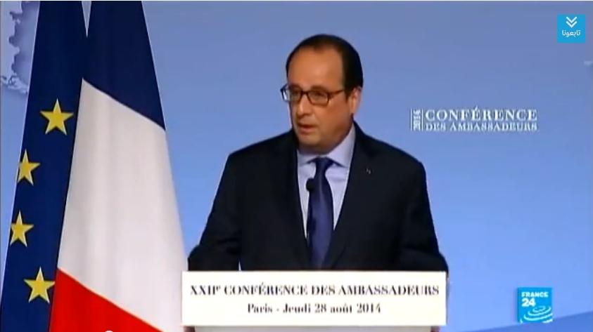 فرنسا تلح على اسم