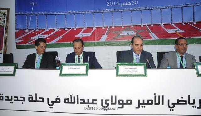 أوزين يؤكد جاهزية ملعب مولاي عبد الله بالرباط