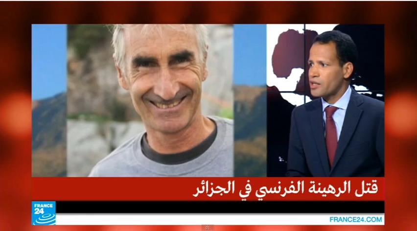 مقتل الرهينة الفرنسي بالجزائر