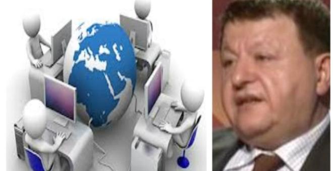 المعاهدات الدولية للإنترنت: حقائق وتحدّيات
