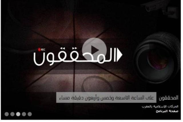 الهجمة على مصر!!!!