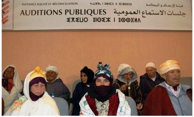 تجربة هيئة الإنصاف والمصالحة بالمغرب