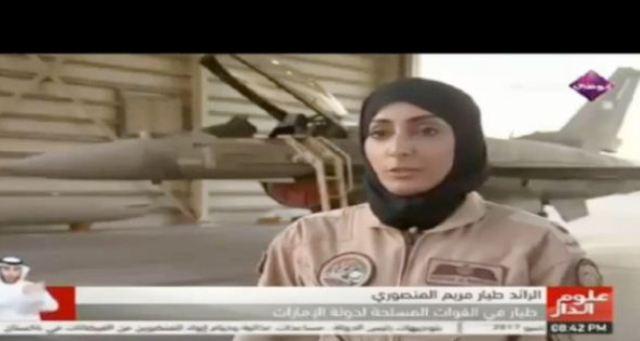 مريم.. إماراتية شاركت في قصف داعش