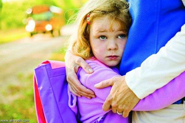 خطوات تخلص طفلك من خوف الذهاب للمدرسة