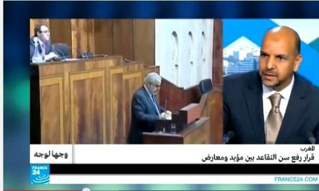 رفع سن التقاعد في المغرب بين مؤيد ومعارض