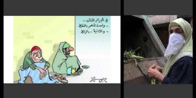 الجزائر: تناقضات الدولة الثرية والمواطن الفقير