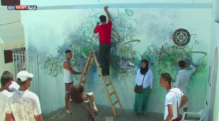 مهرجان أصيلة..قبلة للفنانين والسياح