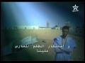 المختطف امربيه أحمد محمود يفضح البوليساريو من سجن الرشيد