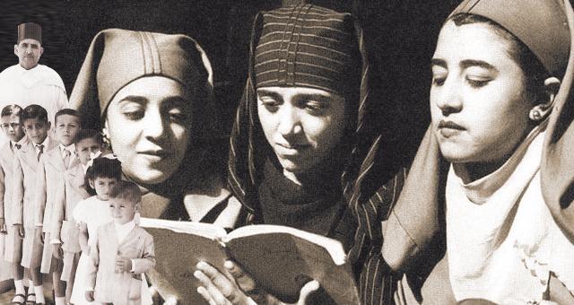 تاريخ..هكذا كان التعليم العمومي بالمغرب في عهد الحماية