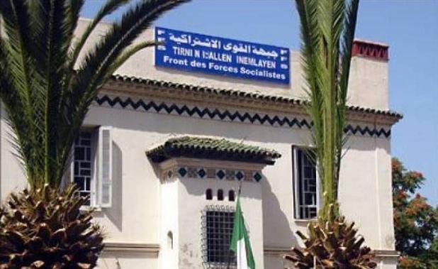 مقر جبهة القوى الإشتراكية في بجاية يتعرض للتخريب والسرقة