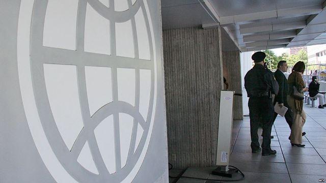 البنك الدولي: المغرب تقدم في تحسين مناخ الأعمال ب16 رتبة