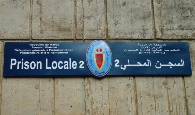 إيداع متهم بشبهة الإرهاب في السجن المحلي لمدينة سلا