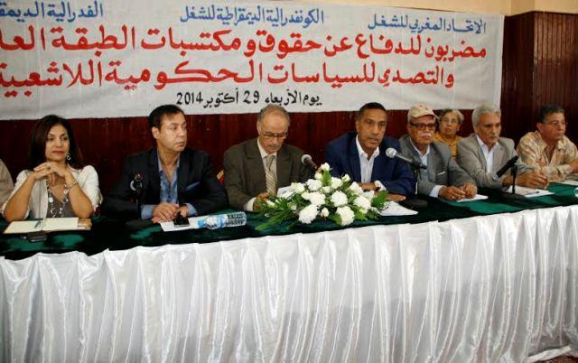 الحكومة المغربية تلزم الصمت..والنقابات: الإضراب تم تنفيذه في جميع القطاعات