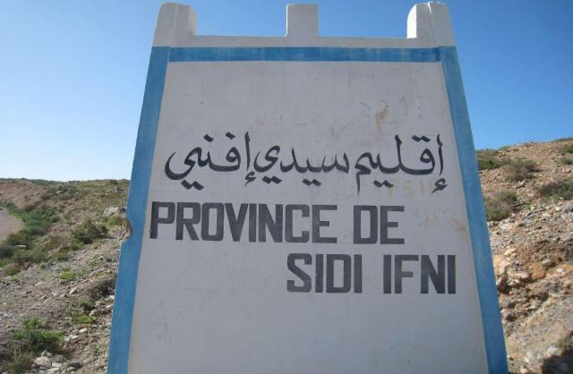 وجود مؤشرات نفطية لتوفر النفط قرب مدينة سيدي إيفني جنوب المغرب