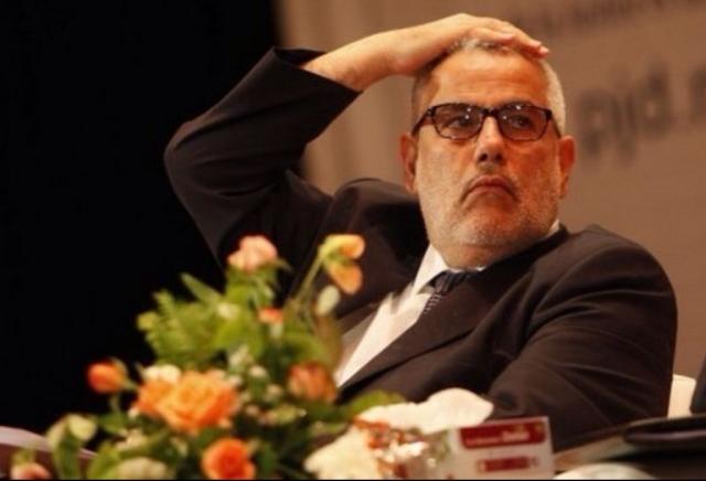 بالفيديو..بن كيران غاضب من تأخر انطلاق مؤتمر نقابة يتيم