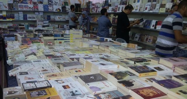 المغرب يشارك في معرض سانتياغو  للكتاب..بمشاركة