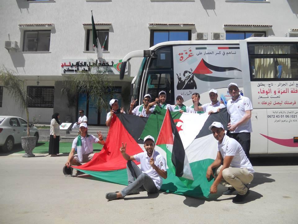 تضامنا مع غزة حزب تجمع أمل الجزائري يؤسس منظمة أطباء إنسانيون