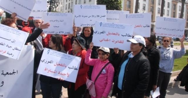 الجمعية الديمقراطية لنساء المغرب تدعو  إلى تنزيل الدستور والاستجابة لانتظارات ومطالب النساء