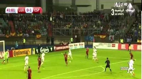 اسبانيا ولوكسمبرج 4-0