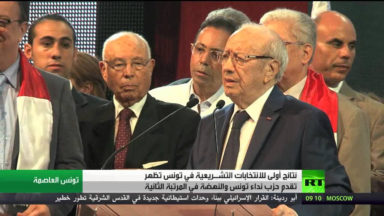 نداء تونس يعلن رفضه التحالف مع النهضة