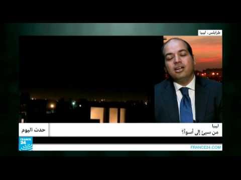 ليبيا : من سييء الى أسوأ؟