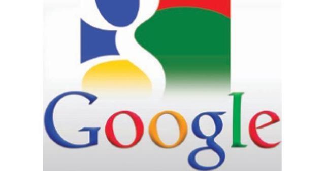 غوغل يقرأ فواتيرك ويذكرك بمواعيد الدفع