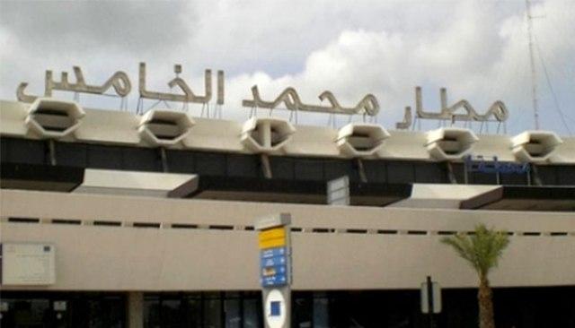 طواريء بمطار محمد الخامس بعد رفض حجاج مغاربة النزول من الطائرة