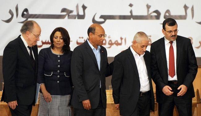 تونس: جلسة للحوار الوطنى يوم الاثنين القادم حول المسار الانتخابى