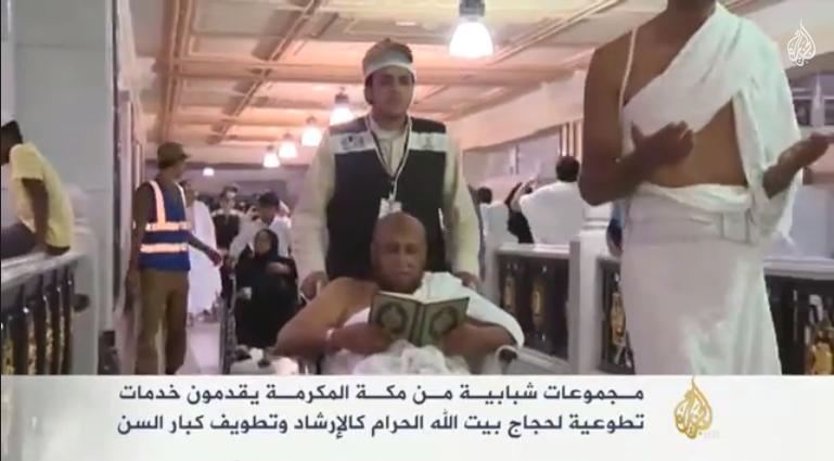 شباب مكة يتطوعون لخدمة الحجاج