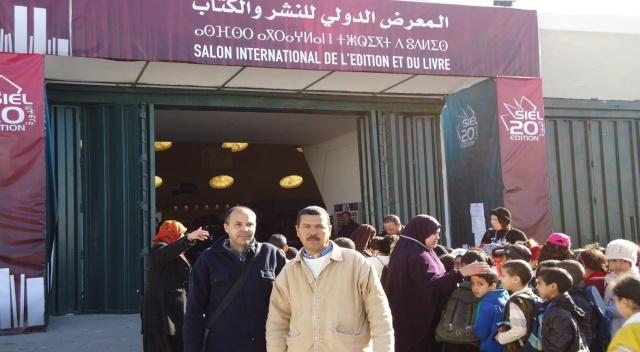 وزارة الثقافة المغربية تعلن عن موعد تنظيم معرض الكتاب الدولي