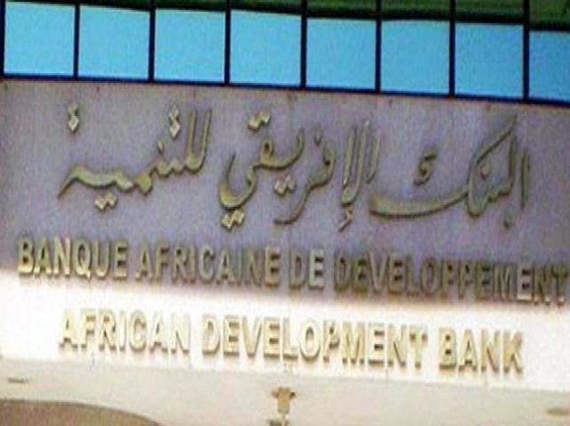 البنك الإفريقي للتنمية  يمنح المغرب قرضا بقيمة 100مليون أورو لدعم القطاع المالي