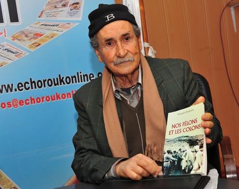 الجزائر ..520 ملف يفضح أسماء المتورّطين في قضية