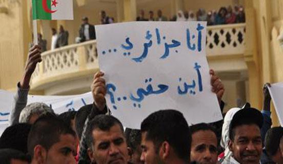 «النهضويون» وحركتهم: التضامن أم العقاب؟