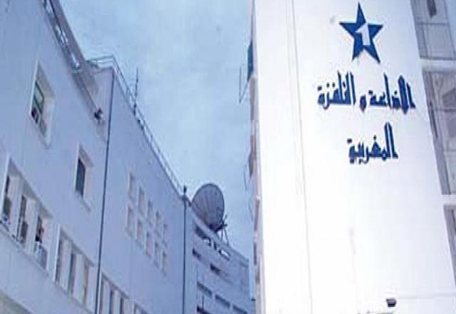 نقابيون في الإذاعة والتلفزة المغربية ينظمون وقفة احتجاجية ثانية