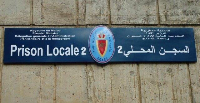 سجين مغربي يفارق الحياة بسبب مشاكل صحية في القلب