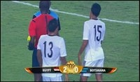 مصر 2-0 بوتسوانا