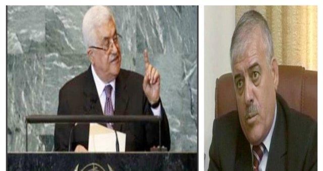 القراءة الإسرائيلية لخطاب عباس